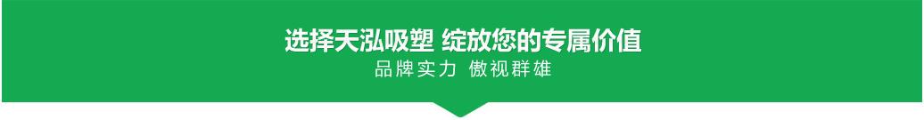 伯爵娱lezhu册zhu塑定制