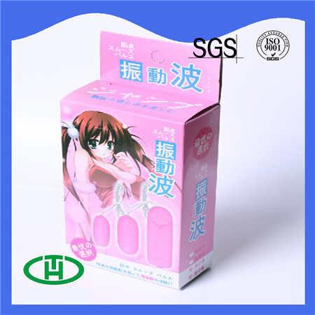 成人用品吸塑包装定制厂家