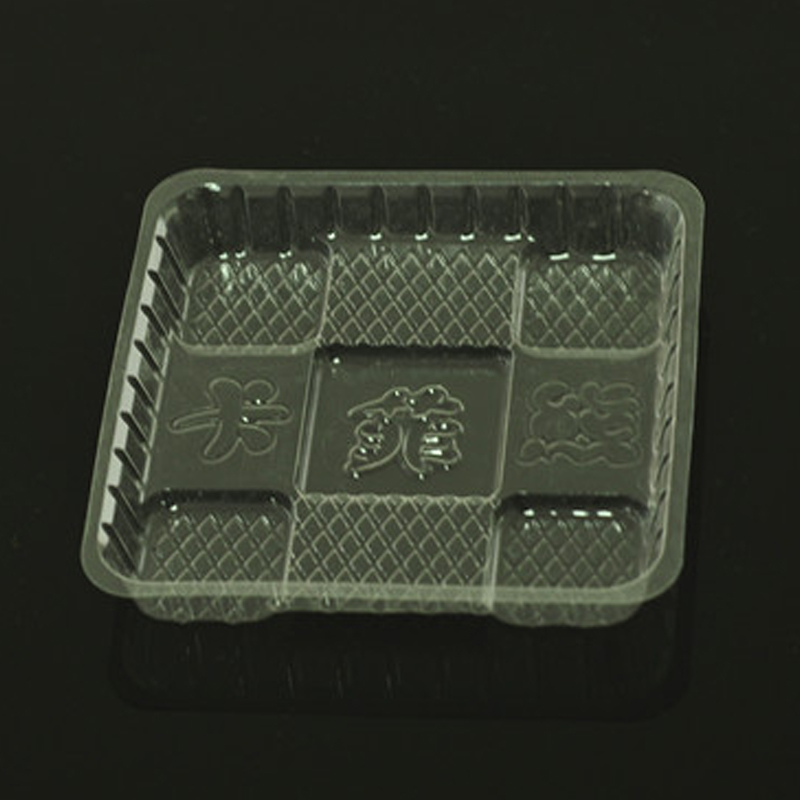 食品饼干pvc吸塑托盘