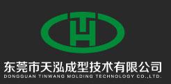 天泓吸塑包装定制、吸塑托盘、吸塑泡壳生产厂家