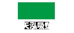 东莞shi伯爵yule注册成型技术有限公司