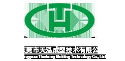 东莞市天泓成型技术有限公司